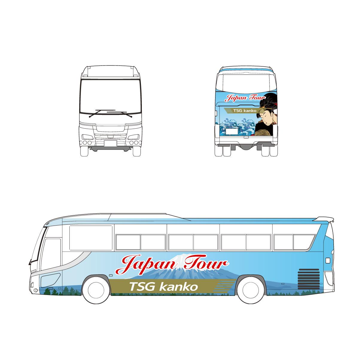 観光バス(大型)のラッピングイメージ