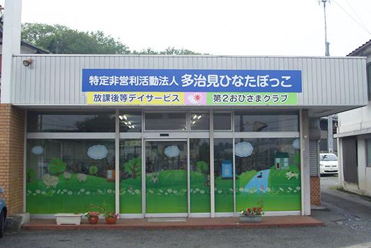 店舗用デジタルウィンドウフィルム